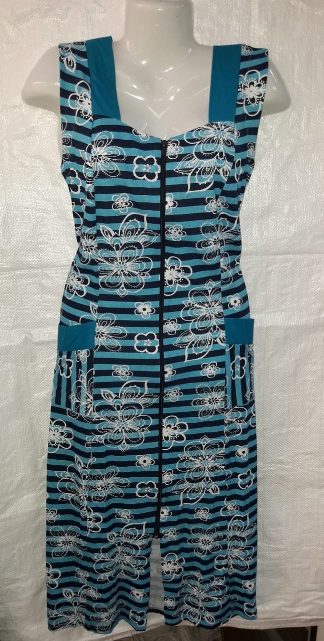 676cf7946f725 Женский халат на молнии ИН3355 - купить в интернет-магазине KovAle ...
